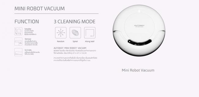 Autobot Mini Robot Vacuum