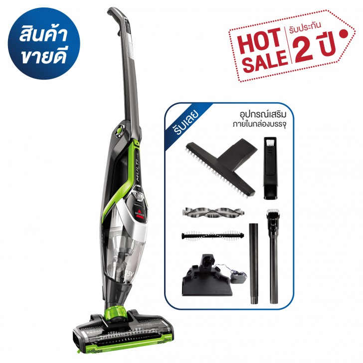 Bissell MultiReach Ion XL 25V