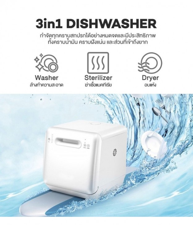 MISTER Robot Simply Dishwasher