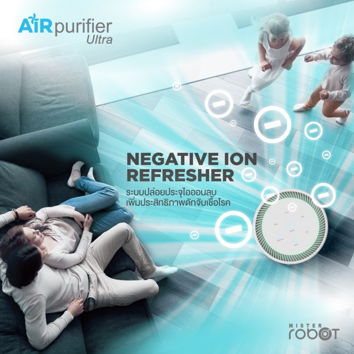 Mister Robot Air Purifier Ultra