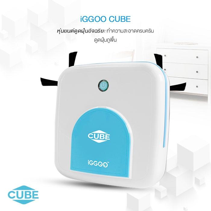 iGGOO Cube
