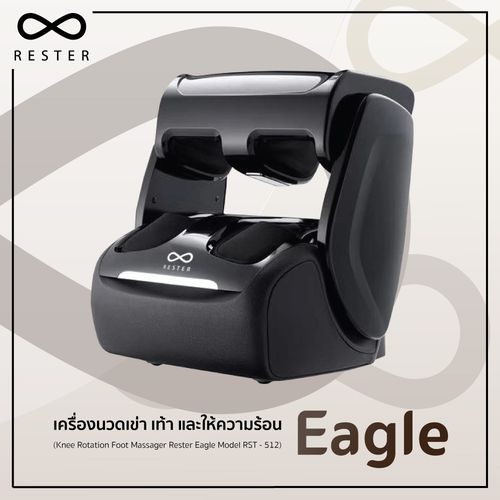 RESTER Eagle RTS-512