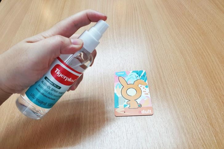 Tigerplast Alcohol Spray Hand Sanitizer
