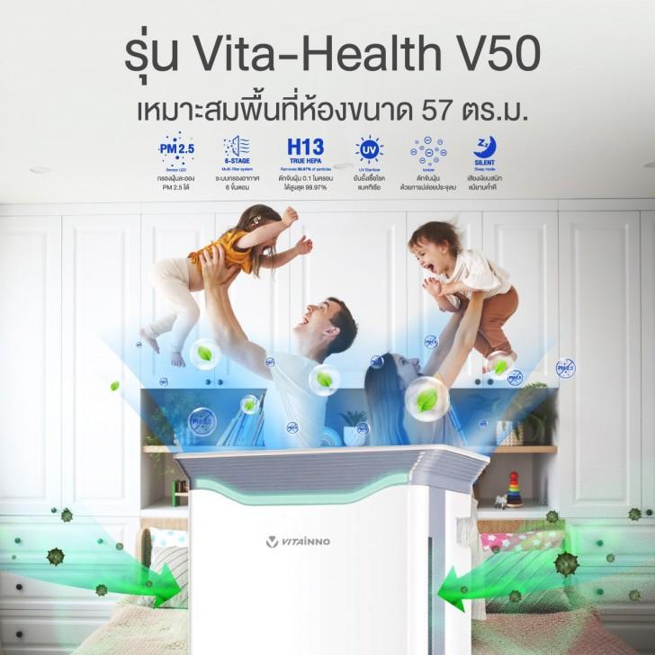 VITAINNO V50