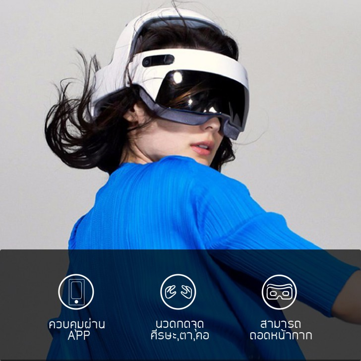 breo iDream 5s Head Massager