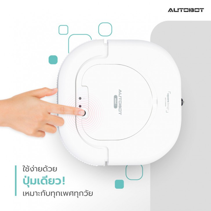 AUTOBOT Mini 2 PINK Robot Vacuum Cleaner