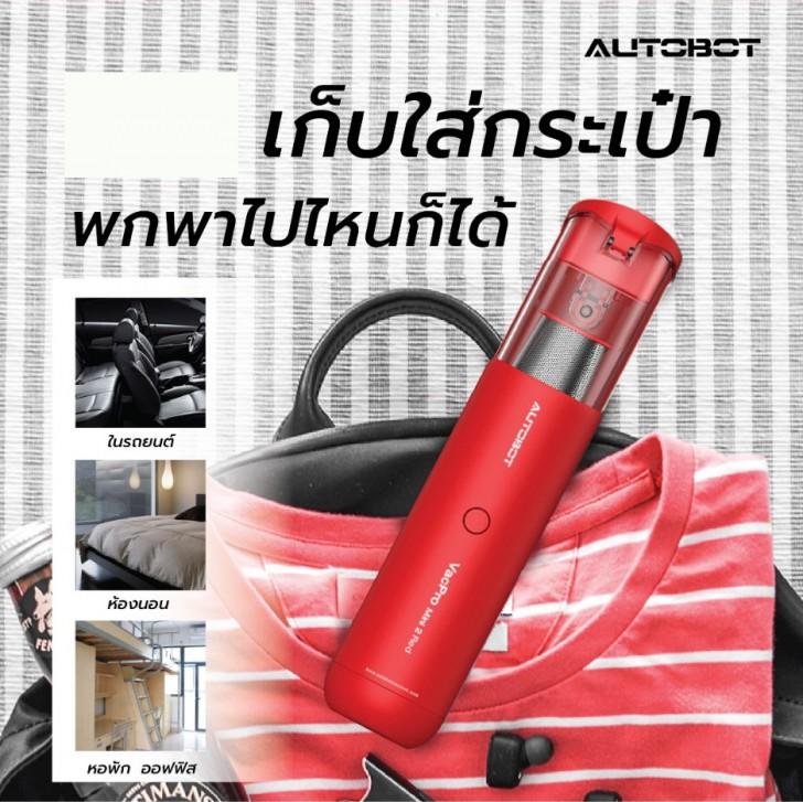 AUTOBOT Vac Pro mini 2