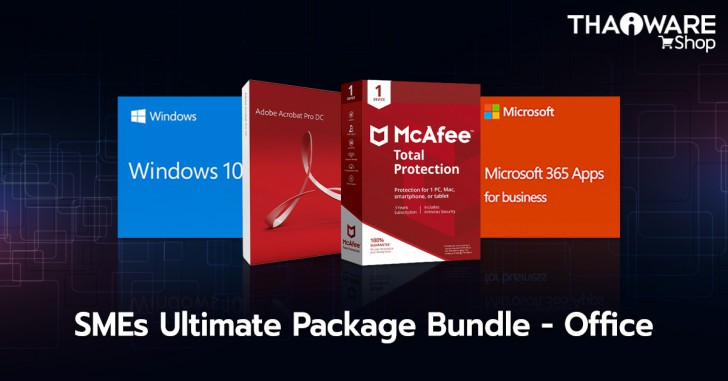 SMEs Ultimate Package Bundle - Office