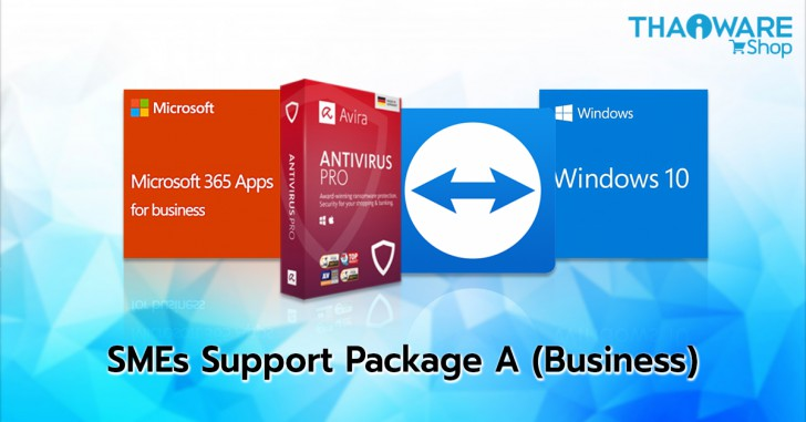 SMEs Support Package A (Business)