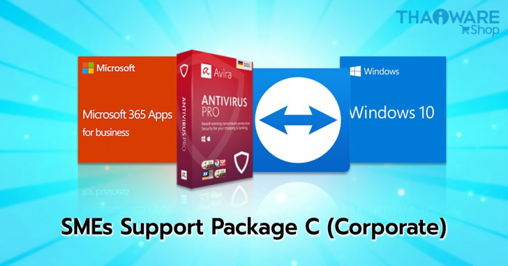 SMEs Support Package C (Corporate)