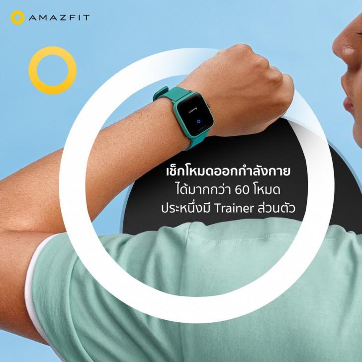 นาฬิกาอัจฉริยะAmazfit Bip U