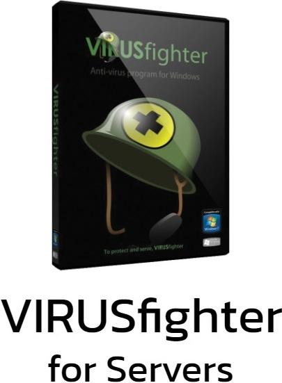 โปรแกรมแอนตี้ไวรัสสำหรับเซิร์ฟเวอร์VIRUSfighter for Servers